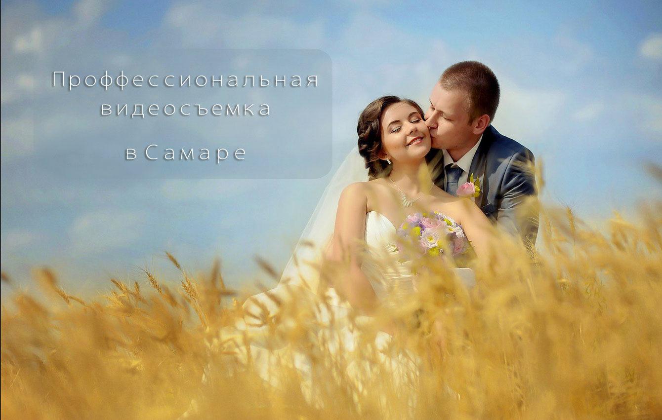 Классная свадьба. Красивое свадебное видео в Самаре