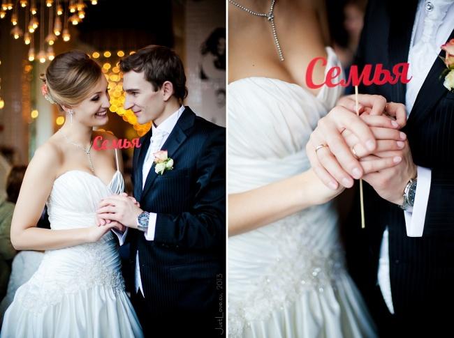 подписываем свадьбу!