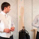 свадебная серия начинается с дома жениха