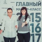 фоторепортаж в Самаре о мастер-классе
