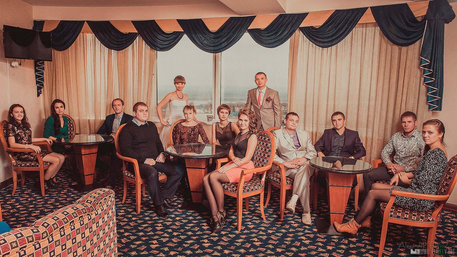 Постановочная свадебная фотография с гостями