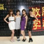 фотография с мероприятия - гонконкские актрисы